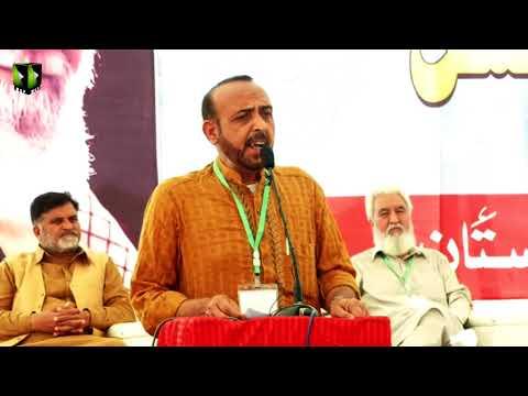 [Naat] Janab Ashfaaq Kazmi | Noor-e-Wilayat Convention 2019 | Imamia Organization Pakistan - Urdu