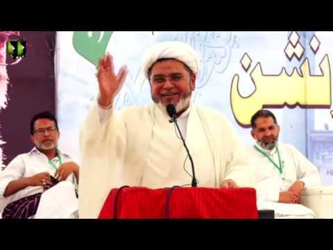[Speech] Moulana Shabbir Hasan Maisami | Noor-e-Wilayat Convention 2019 | Imamia Organization - Urdu