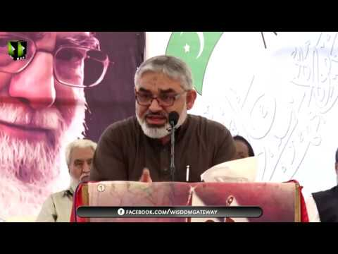[Speech] H.I Ali Murtaza Zaidi | Noor-e-Wilayat Convention 2019 | Imamia Organization Pakistan - Urdu
