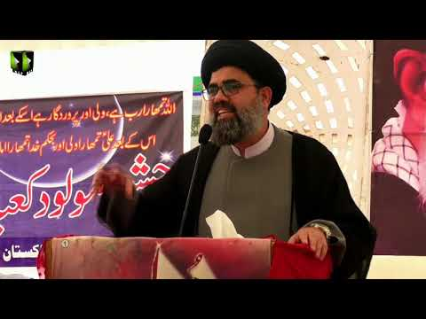 [Speech] H.I Ahmed Iqbal Rizvi | Noor-e-Wilayat Convention 2019 | Imamia Organization Pakistan - Urdu
