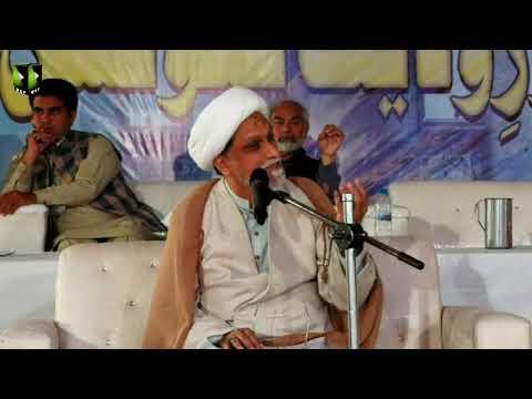 [Speech] H.I Dr. Aqeel Moosa | Noor-e-Wilayat Convention 2019 | Imamia Organization Pakistan - Urdu