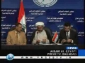 Iraqi Sadr movement slams PARTIAL US troop withdrawal - 01Jul09 - English