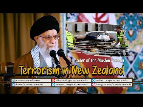 Terrorism in New Zealand | Leader of the Muslim Ummah | Farsi Sub English