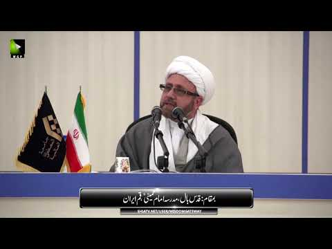 [Tilawat] Moulana Abraar Hussain | Safeer-e-Inqalaab Seminar | 07 March 2019 - Arabic