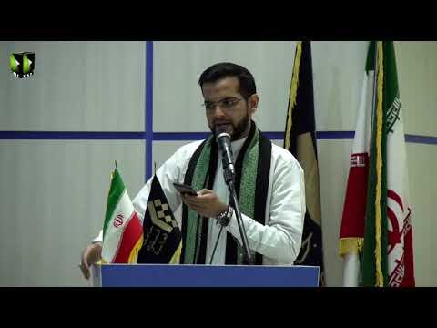 [Tarana] Br. Sibtain | Safeer-e-Inqalaab Seminar | 07 March 2019 - Urdu