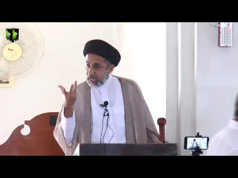 [ Friday Sermon ] H.I Muhammad Haider Naqvi | 05 April 2019 |  Masjid Yasrab Karachi - Urdu