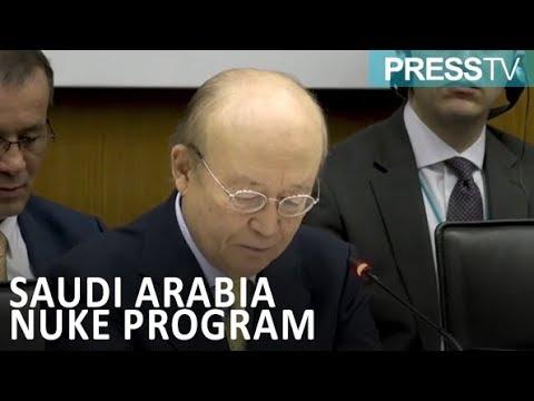 [6 April 2019] IAEA asks Saudi Arabia to sign safeguards agreement - English