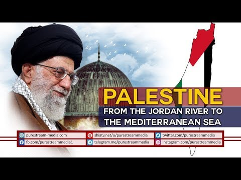 PALESTINE = From the Jordan River to the Mediterranean Sea | Leader of the Muslim Ummah | Farsi Sub English