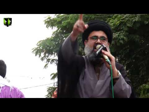 [Speech] H.I. Ahmed Iqbal Rizvi | Protest Against Quetta Blast & Shia Missing Persons - Urdu