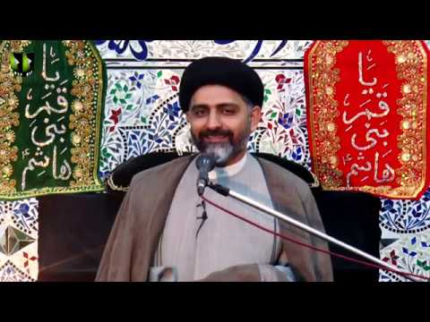 [1] Topic: Zahoor-e-Imam Mahdi Or Aakhir uz Zamaan | Moulana Nusrat Bukhari - Urdu