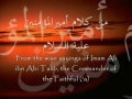 God according to Islam through Imam Ali  Arabic - English subs