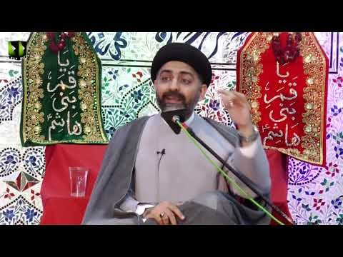 [4] Topic: Zahoor-e-Imam Mahdi Or Aakhir uz Zamaan | Moulana Nusrat Bukhari - Urdu