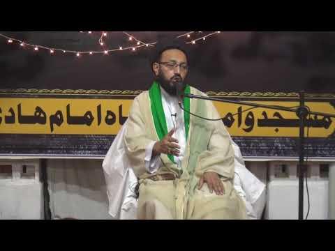 gulistan Imam zamana ki Saheeh marifat or Zuhoor ki tayyari - Urdu