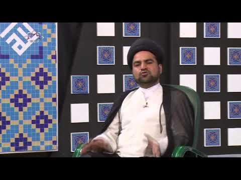 [28Apr2019] فقہ اور زندگی - گهر کی اشیاء سےمتعلق احکام - urdu