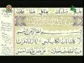 Movie - Prophet Yousef - Episode 34 - Persian sub English
