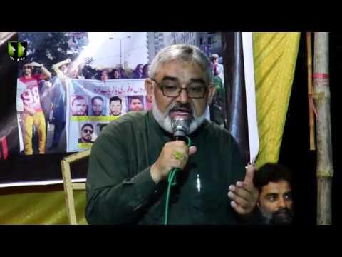 [Speech] لاپتہ شیعہ افراد کی بازیابی کیلئے احتجاجی دھرنا | H.I Ali Murtaza Zaidi