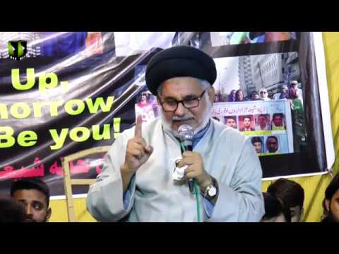 [Speech 2] لاپتہ شیعہ افراد کی بازیابی کیلئے احتجاجی دھرنا | H.I Hasan Zafar - U