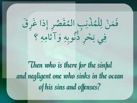 Beggars at the Door of Allah - Arabic Sub English