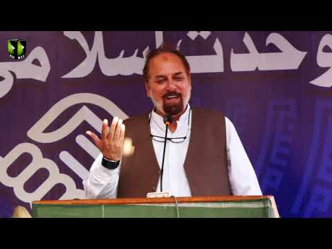 [Speech] Janab Aftab Jahangir | Wahdat Islami Conference | 05 May 2019 - Urdu