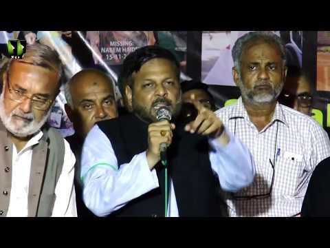 [Speech] لاپتہ شیعہ افراد کی بازیابی کیلئے احتجاجی دھرنا | Shia Missing Persons