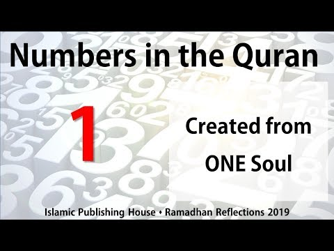 Created From One Soul - Ramadhan Reflections 2019 [Day 1]-English