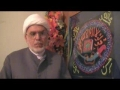 Birth of Imam Ali AS - English