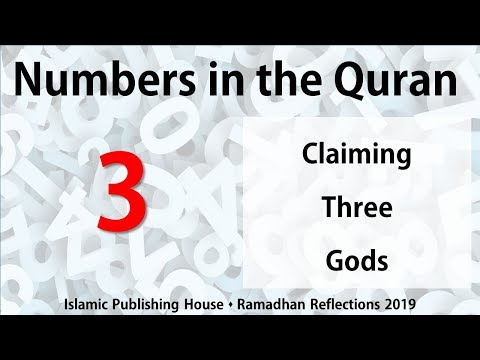 Claiming Three Gods - Ramadhan Reflections 2019 [Day 3] - English