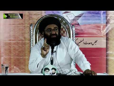 [5] Ma\'arif Quran : Surah Muhammad saww | H.I Kazim Abbas Naqvi | Mah-e-Ramzaan 1440 - Urdu