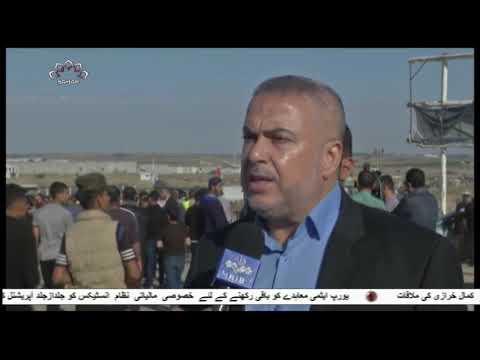 [11 May2019] فلسطینیوں کا واپسی مارچ - urdu
