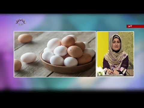 [12 May2019] کھانے پینے سے ہونے والی بیماریاں -  نسیم زندگی - urdu