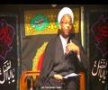 [01][Ramadhan 1440] H.I. Usama Abdulghani - Tafseer Surah Yunus - Ramadan - English