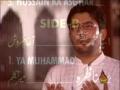 Ya Muhammad Ya Muhammad (s.w.w) - Munqabat - Urdu
