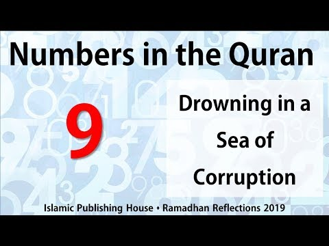Drowning in a sea of corruption - Ramadhan Reflections 2019 [Day 9] - English