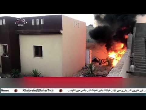 [14 May 2019] طرابلس کی جھڑپیں عالمی امن کے لیے خطرہ ہیں، یورپی یونی -urdu