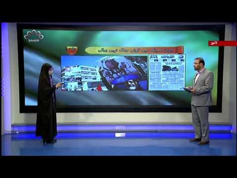 [14 May 2019] ایران امریکہ میں کوئی جنگ نہیں ہوگی - جام جم - اخبارات کا جا�