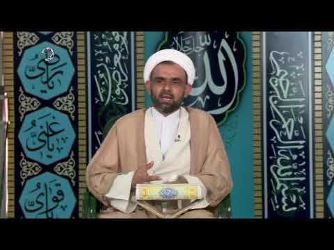 [14 May 2019] درس : خود شناسی کی ضرورت - مولانا ناظم حسین اکبر -urdu