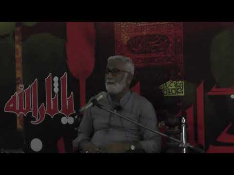 08.Majlis]Topic: Tauheed Engr Syed Hussain Moosavi - Sindhi