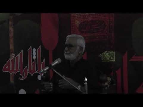 [09.Majlis]Topic: Tauheed Engr Syed Hussain Moosavi - Sindhi