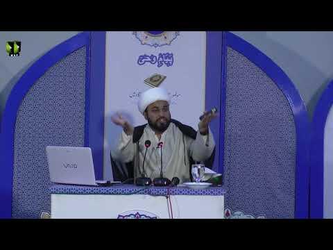 [Lecture 6] Topic: انسان قرآن کی نگاہ میں | Moulana Muhammad Ali Fazal | Mah-e-Ramzaan 1440 - Urdu