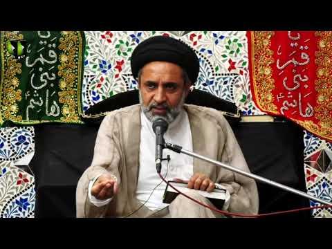 [9] Tafser-e-Quran : سورہ البقرہ کی منتخب آیات | H.I Muhammad Haider Naqvi | Mah-e-Ramzaan 1440 -