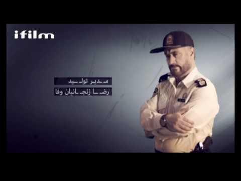 مسلسل الجرح الحلقة 2 - Arabic
