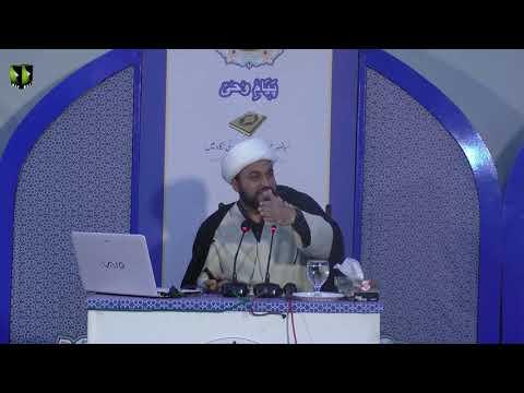 [Lecture 7] Topic: انسان قرآن کی نگاہ میں | Moulana Muhammad Ali Fazal | Mah-e-Ramzaan 1440 - Urdu
