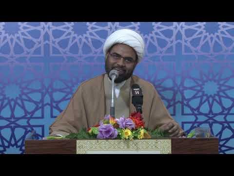 Dars [02] Akhlaq wa Zindagi, اخلاق و زندگی - Urdu