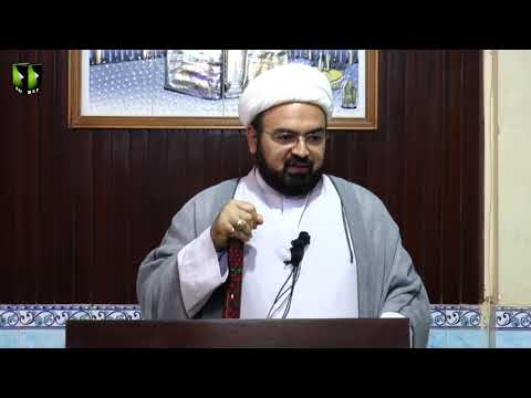 [ Friday Sermon  | خطبہ جمعہ ] H.I Ali Asghar Saifi | 17 May 2019 - Urdu