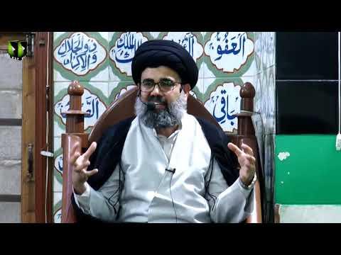 [Lecture 1] Topic: فلسفۂ غیبت | H.I Ahmed Iqbal Rizvi | Mah-e-Ramzaan 1440 - urdu