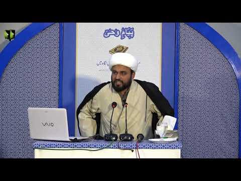 [Lecture 10] Topic: انسان قرآن کی نگاہ میں | Moulana Muhammad Ali Fazal | Mah-e-Ramzaan 1440 - Urdu