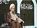 [13] Agha Panahiyan - Ramadhan 1440 -  گناه چیست؟ توبه چگونه است؟ - Farsi