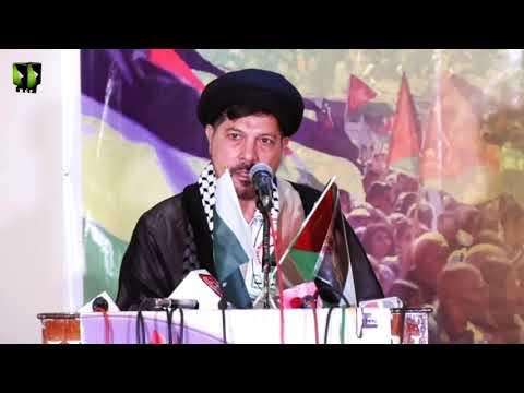 [Al Quds Conference 2019] H.I Syed Baqir Zaidi | Mah-e-Ramzaan 1440 - Urdu
