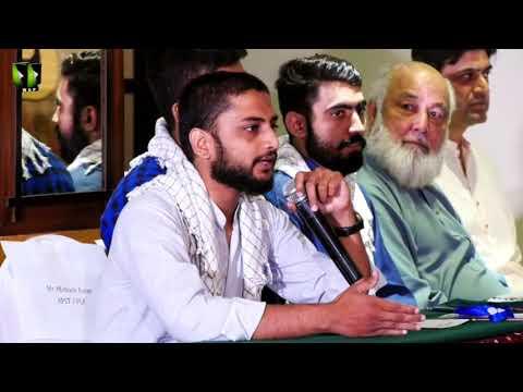 [Al Quds Conference 2019] Br. Rehan Abidi | Mah-e-Ramzaan 1440 - Urdu