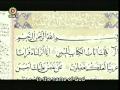 Movie - Prophet Yousef - Episode 35 - Persian sub English